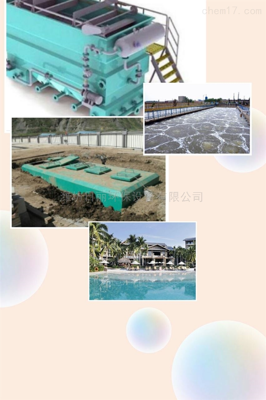 高速服务区污水处理RL-WSZ-AAO循环利用