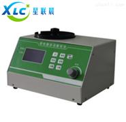 液晶自动数粒仪XCL-AY/XCL-BY生产厂家价格