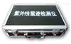 BW17-3160紫外线鼠迹检测仪(荧光探鼠仪)