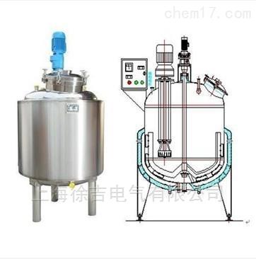 ST5455硫酸铝搅拌罐