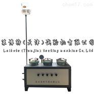 防水卷材不透水仪-低压式
