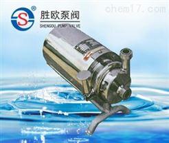 RP型不銹鋼衛生離心泵