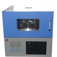 KDWSC-8000煤炭水分测定仪