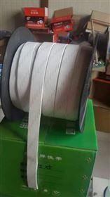 四氟密封带价格厂家供应四氟弹性带
