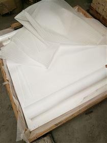膨体四氟板厂家膨体四氟板常用规格2mm3mm5mm厚