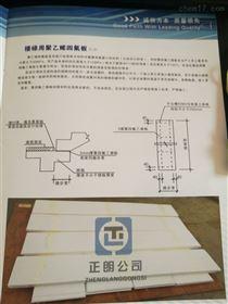 5mm四氟楼梯板河南5毫米厚聚四氟乙烯板