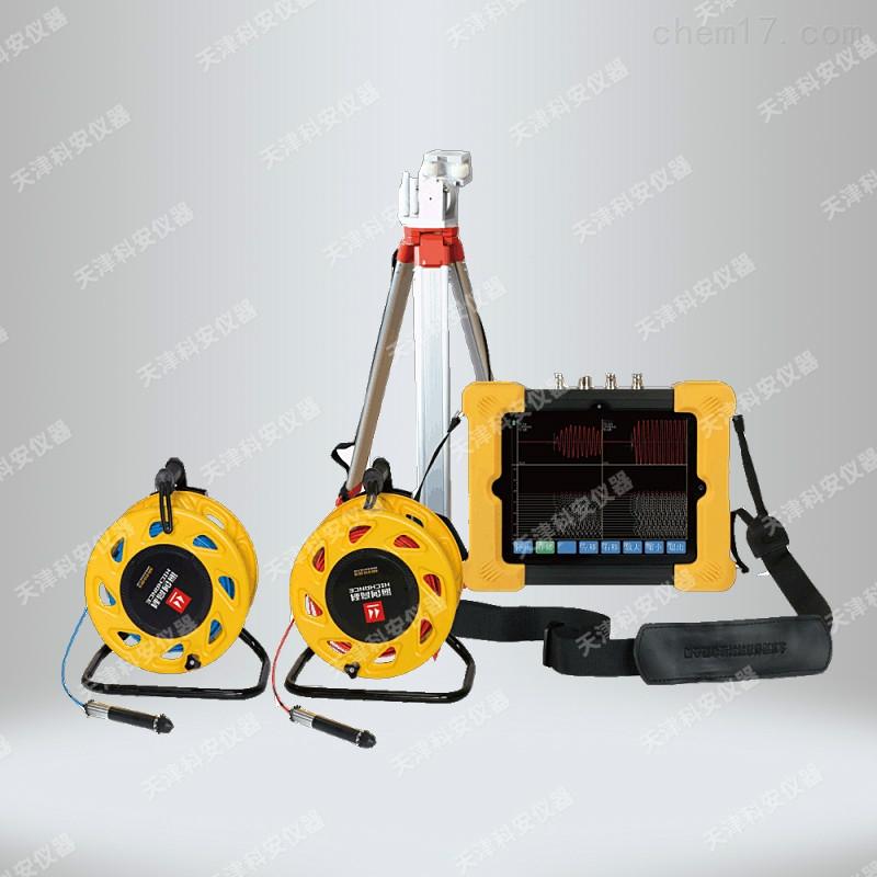 多功能混凝土超声波检测仪
