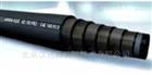 德国HANSA-FLEX  HD700超耐磨高压软管