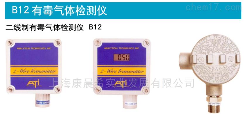 康晨希特价供应ATI浓度传感器