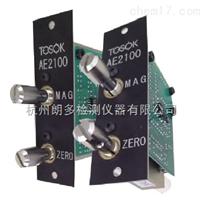 TOSOKAE2100气电转换器