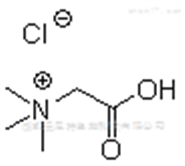 盐酸甜菜碱标准品590-46-5CAS登录号