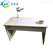 星晨0~7倍種子凈度工作臺XCT-1300生產廠家
