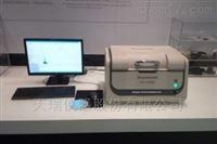 EDX1800B天瑞ROHS指令测试仪