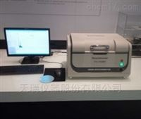 天瑞环保Rohs检测仪EDX1800B