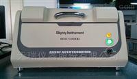天瑞环保检测仪 EDX1800B