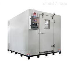 恒温恒湿试验室(9000FS)