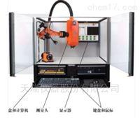HDXRF_HD Prime玩具重金属检测
