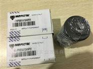 翡翠滤芯8HP0502A16ARP01