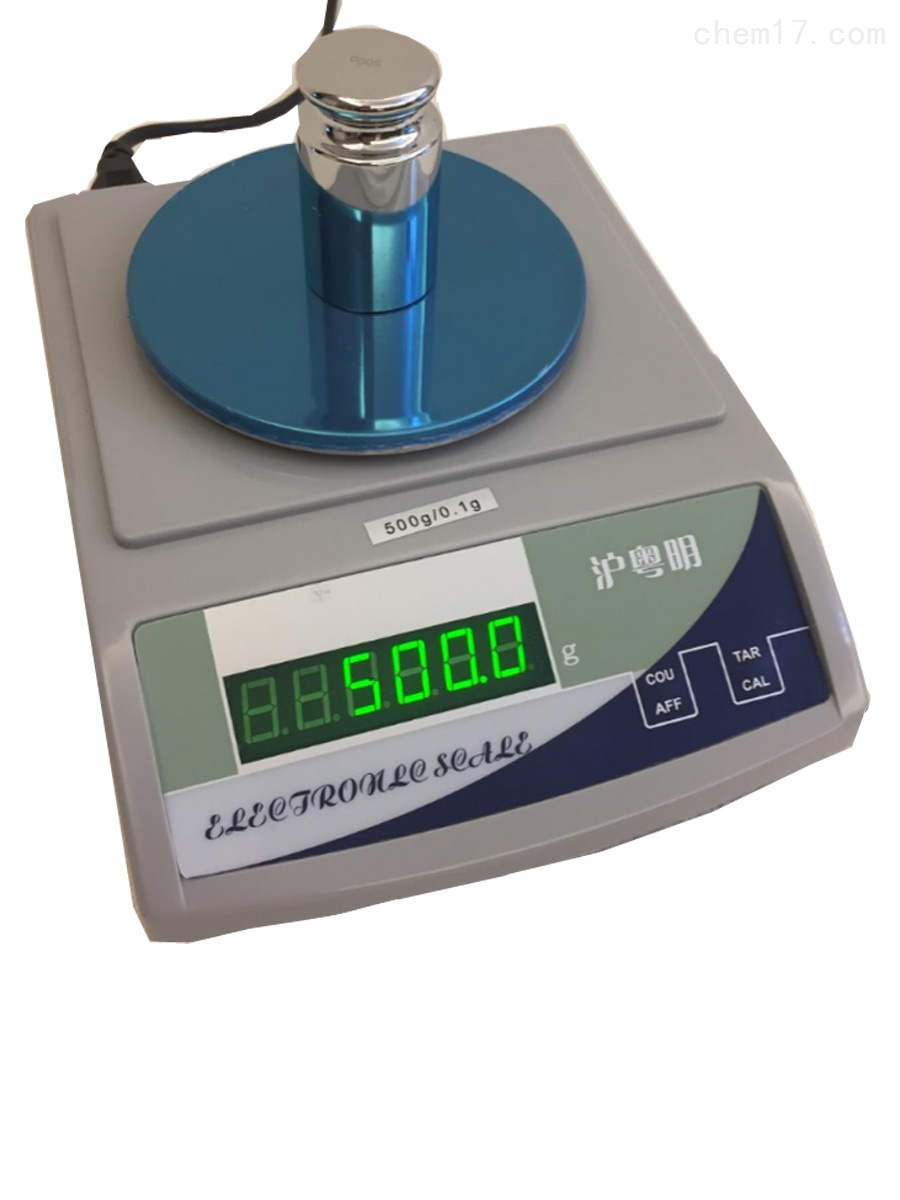 上海1kg/0.1電子天平.2000克/0.01克