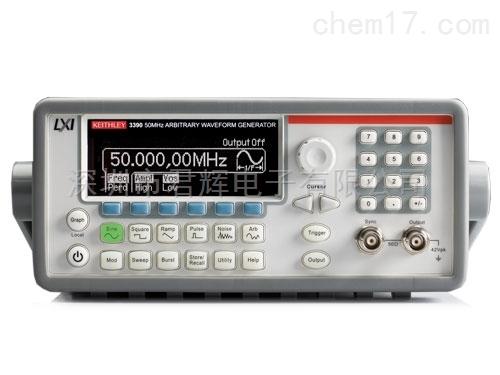 泰克3390任意波形发生器