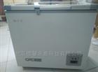 超低温储存箱-40度低温保存箱