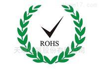 ROHS六项卤素测试仪EDX1800B