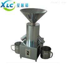 200-1500g电动离心式分样器XCFL-Ⅱ生产厂家