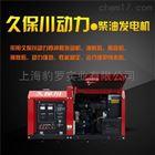 YOMO-10GT-210千瓦柴油发电机体积重量