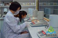 肉脯水分快速检测仪标准/技术规格
