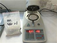 二水石膏水分测定仪器技术规格