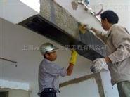 新乡建筑加固公司-专业楼板梁裂缝处理