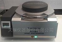 环保ELV检测仪