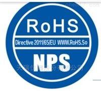 Rohs2.0十项分析仪