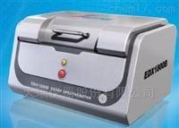 RoHS行业综合解决仪器 EDX1800B