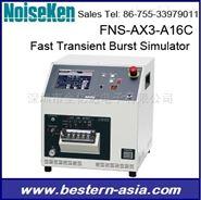 脉冲群模拟测试仪Noiseken FNS-AX3-A16C