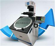 萬濠CPJ-6020V落地式投影儀