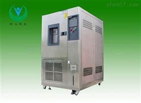 高低温湿热测试仪