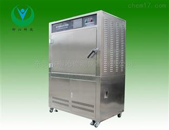 UV紫外光固化炉实验设备
