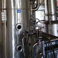 出售闲置二手多效降膜蒸发器