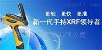 手持式X射线荧光分析仪XL2 100G