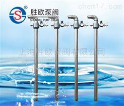 SZQ氣動桶泵(氣動油桶泵)