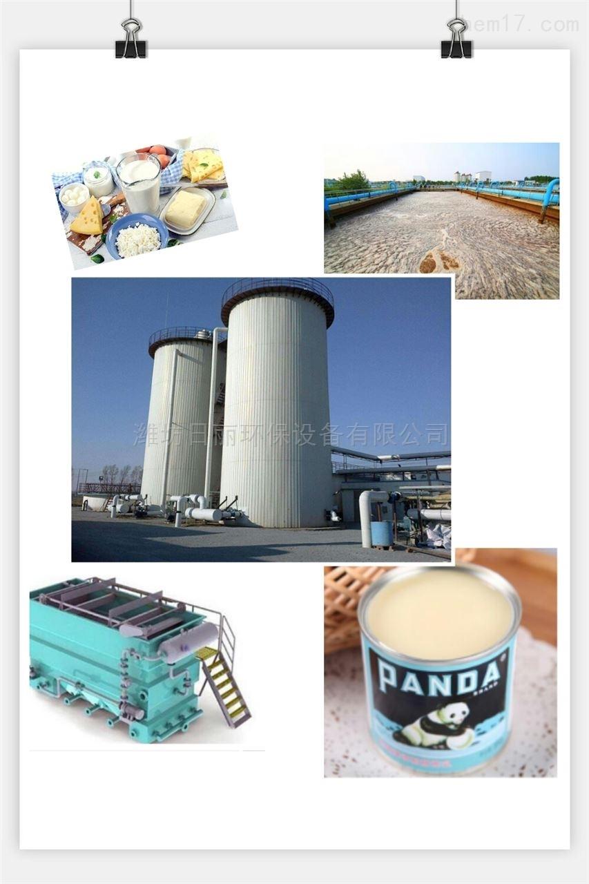 安徽省乳制品污水处理设备RL-MBR一体化