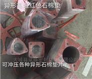 高压石棉垫片价格烟箱带高温石棉橡胶垫