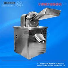 FS-180-4不锈钢粉碎机厂家现货批发