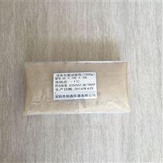 GB/T8059.2标准冷冻负载试验包