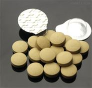 电子烟药片液体铝塑泡罩包装机