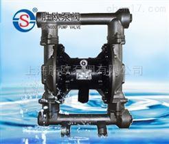 第三代qbk型气动隔膜泵