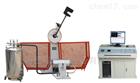 低温冲击试验装置生产厂家