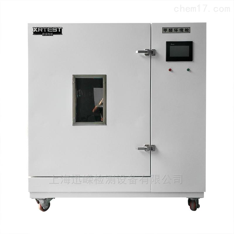 1立方米甲醛测试箱