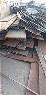 高价回收青岛铁板边角料